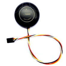 Compatible GPS Compass Module for DJI NAZA-M V2 / LITE Flight Control System