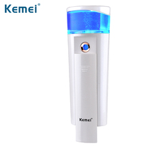 Kemei711 Mini USB Portable Handy Mist Sprayer Facial Body Nebulizer Steamer Face Skin Care Ultrasonic Face Beauty Care