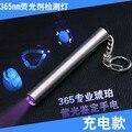 365nm фонарик мини Портативный СВЕТОДИОДНЫЙ Фонарик AAA батареи Флуоресцентных агентов обнаружения фиолетового света led уф Обнаружения пера