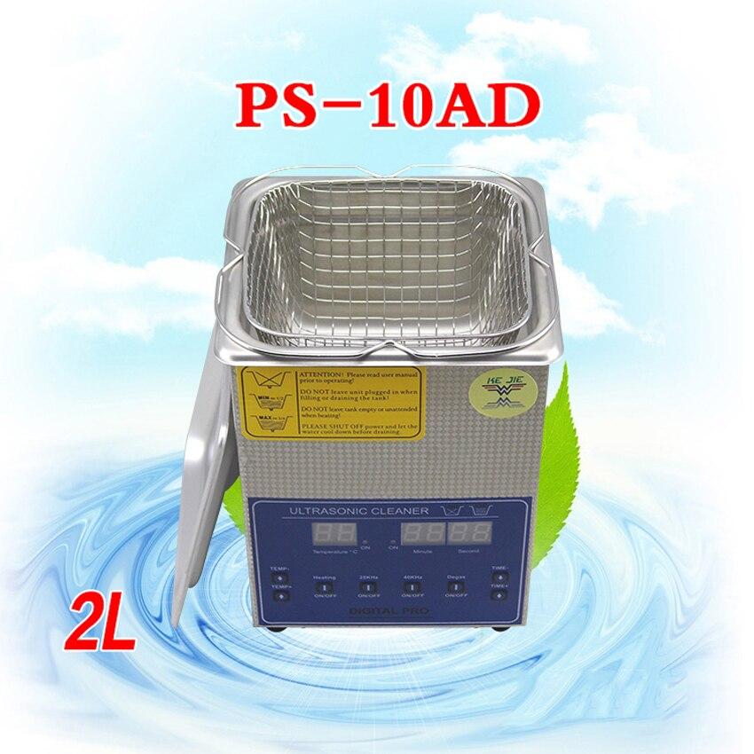 1 шт. 110 V/220 V PS 10AD 80 Вт 2L ультразвуковые машины для очистки детали для печатной платы лабораторный очиститель/электронные продукты и т. д