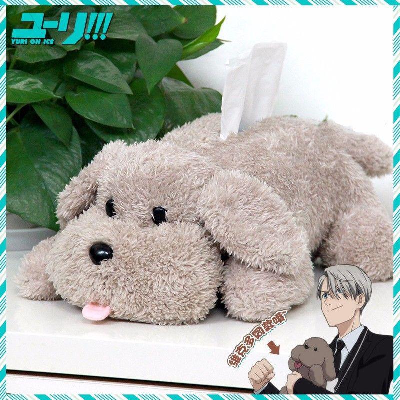 Anime YURI!!! On ICE วิกเตอร์ Makkachin Poodle กล่องกระดาษทิชชู่สุนัขของเล่นกล่องกระดาษ