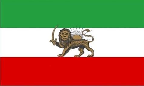 Old Iran Persia Lion Sun Flag 3ft x 5ft Polyester Banner Flying 150* 90cm Custom flag outdoor
