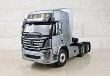 Классический сплав игрушка модель подарок 1:50 весы MERCEDES-BENZ для трактора, прицепа, грузовика транспортных средств литья под давлением игрушки модель для коллекции украшения