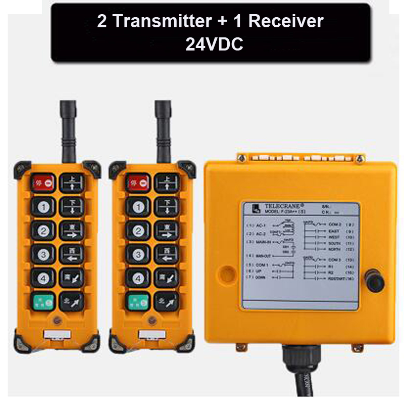 24VDC  Wireless Crane Remote Control F23-A Industrial Remote Control Hoist Crane Push Button Switch 2 Transmitters + 1 Receiver