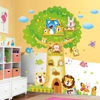 Cute Animals Wall Sticker Cartoon The Tree House Colorful PVC Decal Decor Kid Baby Room Kindergarten