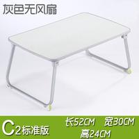 Computer Desk Large Laptop Desk Bed In The Dormitory Study Small Desk Lazy Folding Table