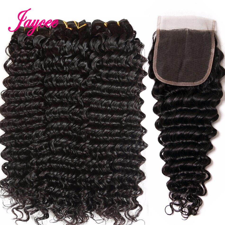 Jaycee Brazilian Deep Wave Bundles With Closure 3/4pcs Tissage Cheveux Human Hair Bundles With Closure Pelo Natural Humano