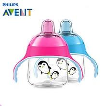 AVENT 200ml / 7oz BPA Δωρεάν Cartoon Baby μπουκάλι πόσιμου νερού Μαλακά μπιλιάρικα ποτήρια Φαγητό Sippy Cup με λαβές Για 6 μήνες +