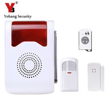 YobangSecurity Loudly Voice Wi-fi Dwelling Home Alarm Siren System Safety Alarm System for Warehouse Storage