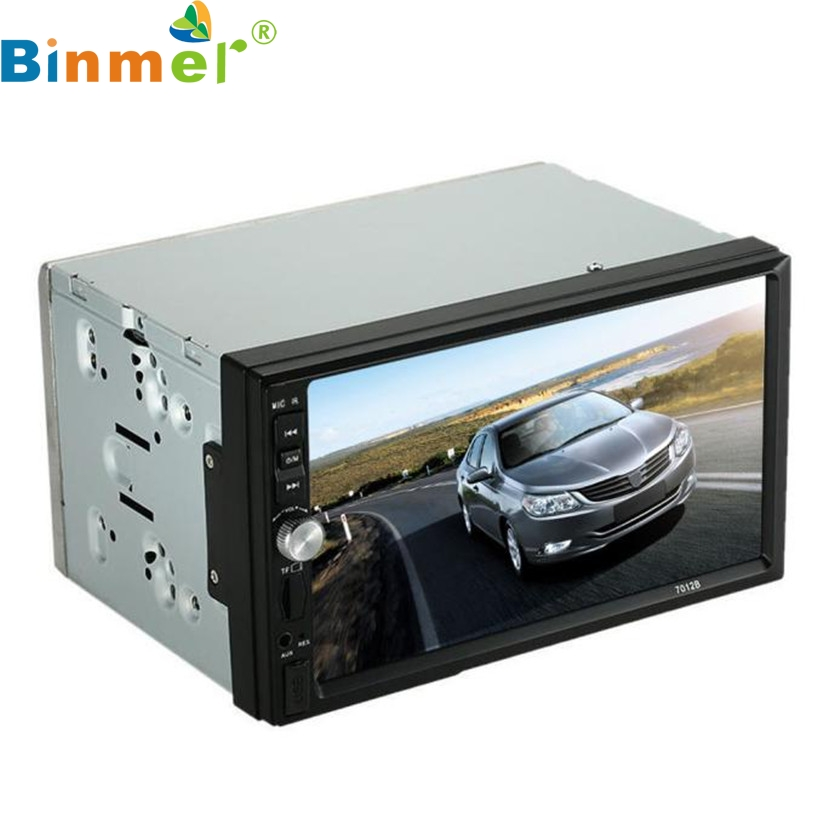 Binmer Mecall Double 2 Din Car Stereo MP5 MP3 Player Radio Bluetooth USB AUX Parking Camera