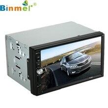 Binmer Mecall Doble 2 Din Estéreo Del Coche MP5 Reproductor de MP3 Radio Bluetooth USB AUX + Parking Cámara al por mayor Oct21
