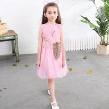 цена на Baby Girl Dress Summer Flower Kids Dresses For Girls Sleeveless Party Princess Tutu Dress Girls Clothes 3 4 5 6 7 8 9 10 Years