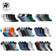 New Fashion Summer Short Men Ankle Socks Male Casual Colorful Pure Cotton Socks Man Low Cut Brand Polo Socks (5Pairs/lot)