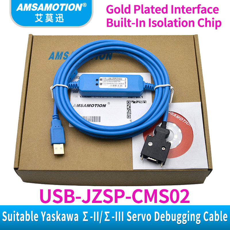 USB-JZSP-CMS02 Suitable Yaskawa Sigma-II/ Sigma-III Series Servo Debugging Programming Cable SGM PC TO Servo Packs Cable sigma cuberider ii