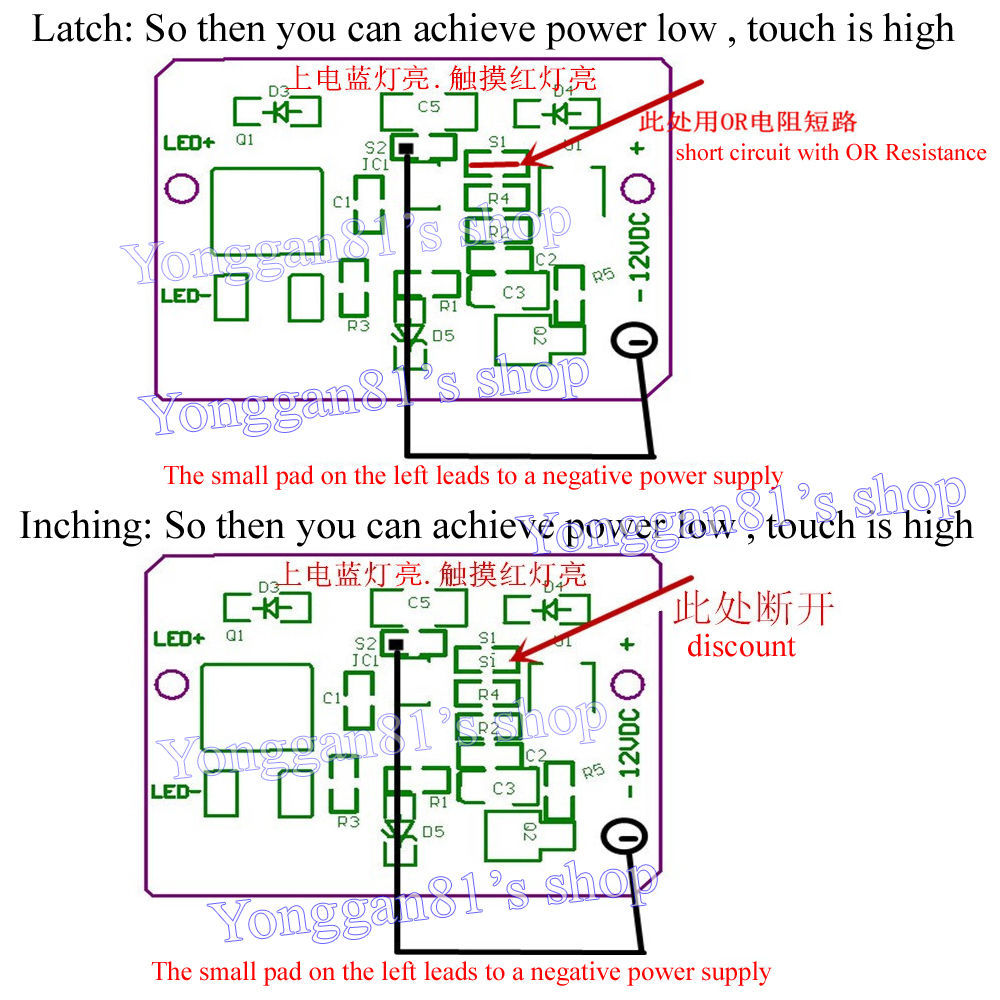 12v Relay Wiring Diagram Touch Electrical Diagrams Switch Capacitive Module Inching Latch Sensor For Fan