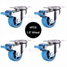 4PCS 1.5inch Caster With Brake,PA Nylon,Super Mute Wheels,bear 25kg/pcs,For Bookcase Drawer Flower Racks,Small Cupboard JF1575