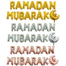 15 개/대 골드 실버 라마단 무바라크 호 일 편지 풍선 이슬람 이슬람 파티 장식 Eid al firt 라마단 파티 공 공급