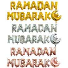 15pcs/set Gold Silver RAMADAN MUBARAK Foil Letter Balloons for Muslim Islamic Party Decor Eid al firt Ramadan Party Balls Supply