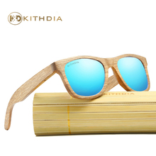 Kithdia Natural Du Wood Sunglasses Polarized / Bamboo With Box and Support Drop Shipping Provide Pictures #KD024