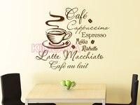 커피 주방 비닐 벽 스티커 주방 커피 숍 이동식 벽 벽화 데칼 홈 장식 집 장식 벽 예술 52x55 센치메터