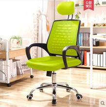 купить Computer chair home office chair fashion swivel chair по цене 16413.06 рублей