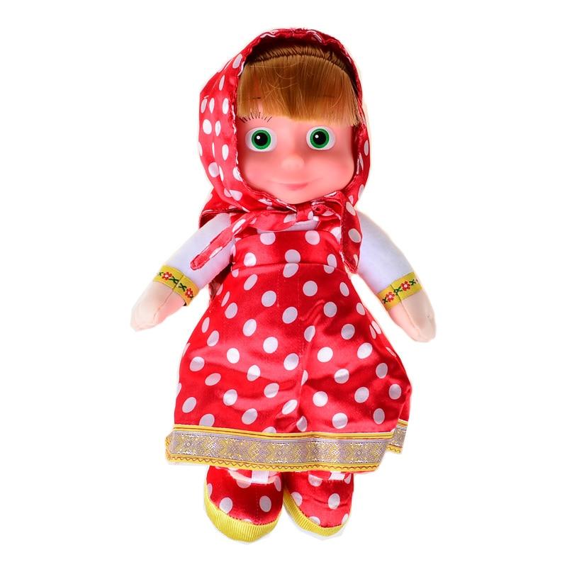 BOHS Italy Music Song Masha Dolls 28cm, Gift for Girls