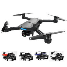 CG033 Brushless FPV Quadcopter With 1080P HD Wifi Camera RC Helicopter Foldable Drone GPS Dron Kids Gift VS S20 F11 Brushless FPV Quadcopter With Foldable Drone GPS Dron