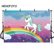 Unicorn Backdrop Rainbow Birthday Party Photography Background Newborn Baby Shower Banner Backdrops for Photo Shoot Vinyl Cloth(China)