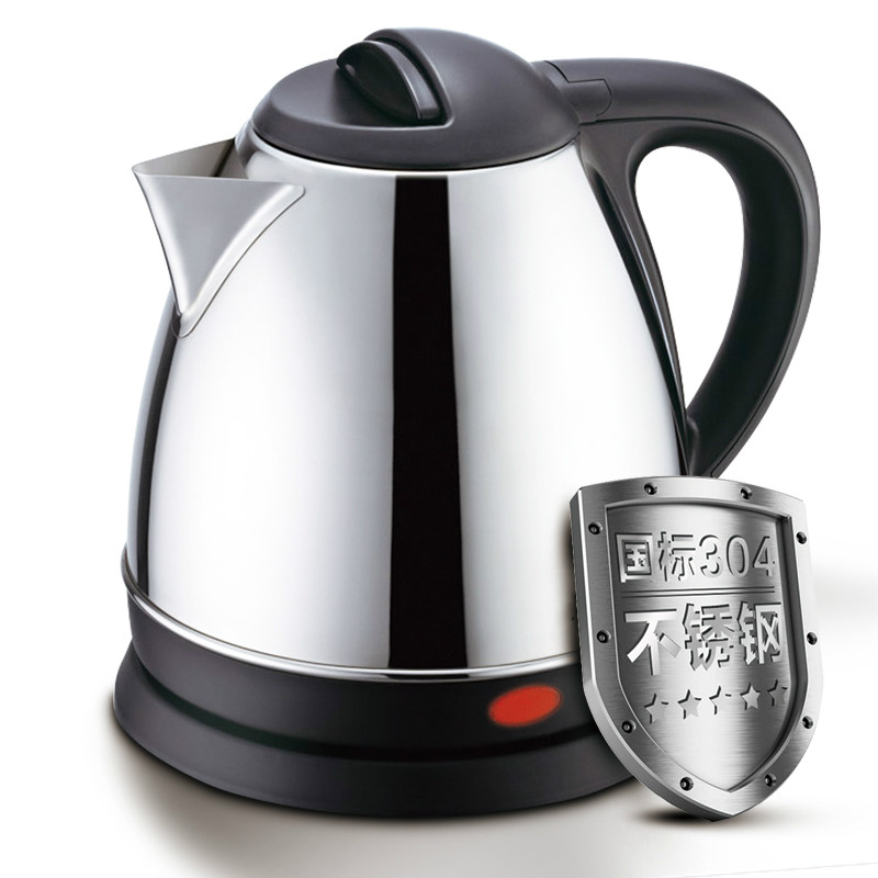 лучшая цена NEW Electric kettle thermal insulation and anti-ironing household 304 stainless steel automatically cut