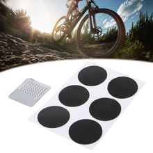 Glue-free Tire Patch Bicycle Inner Tube Tires Repair Tool Long-distance Riding Equipment Accessories Home Outdoor Use