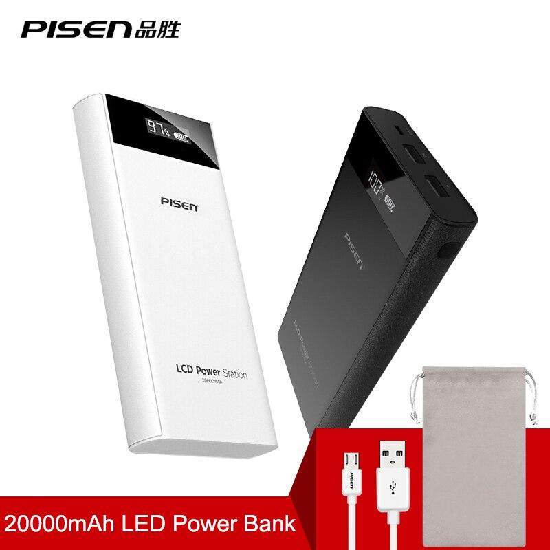 PISEN 18650 Accumulatori e caricabatterie di riserva 20000 mah 2 USB Powerbank Portatile Batteria Esterna del Caricatore Poverbank Per il iphone 7 6 5 4 per xiao mi mi