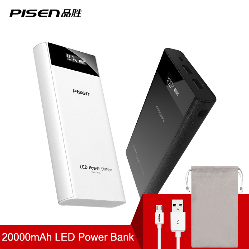 PISEN 18650 Power Bank 20000 mah 2 USB Power Tragbare Ladegerät Externe Batterie Poverbank Für iPhone 7 6 5 4 für Xiao mi mi