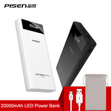 PISEN 18650 Power Bank 20000mah 2 USB Powerbank Portable Charger External Battery Poverbank For iPhone 7 6 5 4 for Xiaomi Mi(China)