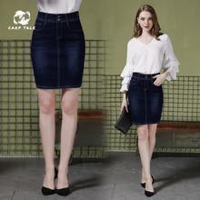 CARP TALE Women Summer Black Blue Solid Casual High Waist  Denim Skirts Street Pockets Button All-matched Jeans Skirt