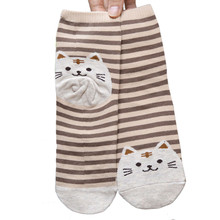 Newly Design Cute Cartoon Cat Socks Striped Pattern Women Cotton Sock Kitten Winter Socks Dropship Free Shipping