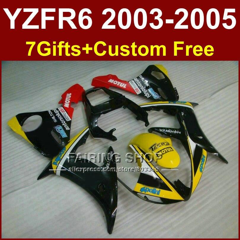 RET Body repair parts for YAMAHA R6 fairing kit 03 04 05 yellow black fairings YZF R6 2003 2004 2005 Motorcycle sets YGR7