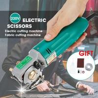 doersupp 65W 220V Rotary Blade Electric Round Knife Electric Scissors Cloth Cutter Fabric Cutting Machine US Plug