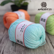 Free Shipping 50g/Ball Cotton Wool Bean Fibres Yarn Soft Thread For Hand Knitting Crocheting Baby's Coat Sweater A