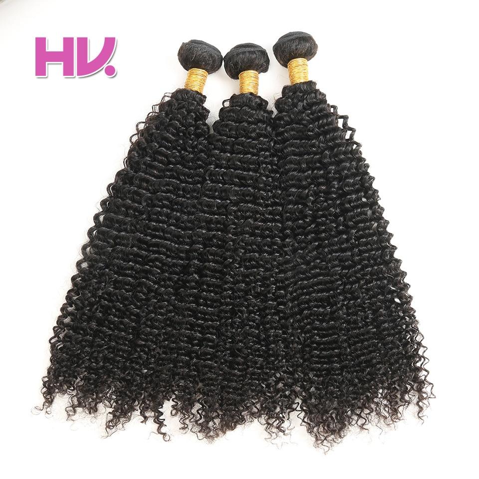 Вила за коса Една опаковка Remy - Човешка коса (за черно) - Снимка 4