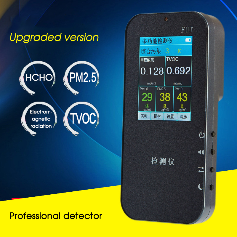 Formaldehyde Tester Portable Smart Gas Sensor HCHO TVOC PM2.5 Air Quality Detector Electromagnetic Radiation Tester Gas Detector portable air quality detector formaldehyde hcho & tvoc tester instrument meter air analyzers