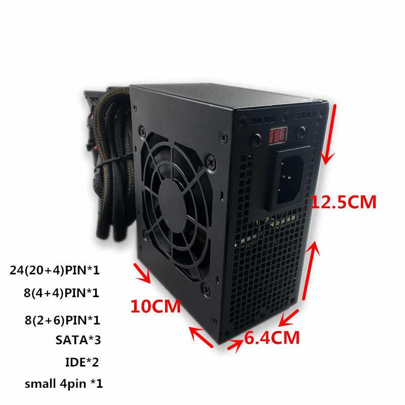 400 Вт мини шасси ПК блок питания 110 В ATX Блок питания для ПК компьютер блок питания игровые PSU 12 в активный PFC 24PIN Макс 500 Вт DIY ПК