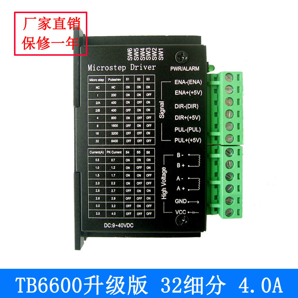 42/57/86 TB6600 stepper motor drive 32 subdivision upgrade 42VDC 4A toothed belt drive motorized stepper motor precision guide rail manufacturer guideway