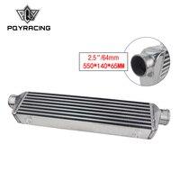 PQY-550*140*65mm evrensel Turbo Intercooler bar ve plaka OD = 2.5