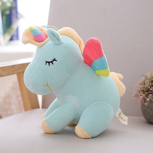 Cartoon Winged Plush Unicorn Toy