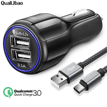 Car Charger Quick Charge 3.0 Car-Charger Fast Mobile Phone Usb Charger for huawei p8 p9 p10lit Xiaomi mi5 Samsung Galaxy S8 etc