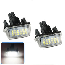 automobile License plate lamp for toyota Camry/YARIS/VIOS/ Avensis LED