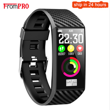 DT58 Smart Band Waterproof ECG Heart Rate Blood Pressure Monitor IPS Large Screen Smart Watch for Android IOS Smart Bracelet