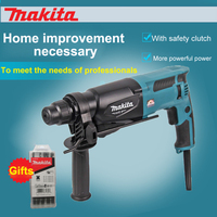 Japan Makita Electric hammer M8700ZB Impact drill Multi function speed control Positive and negative Hammer drill 710W