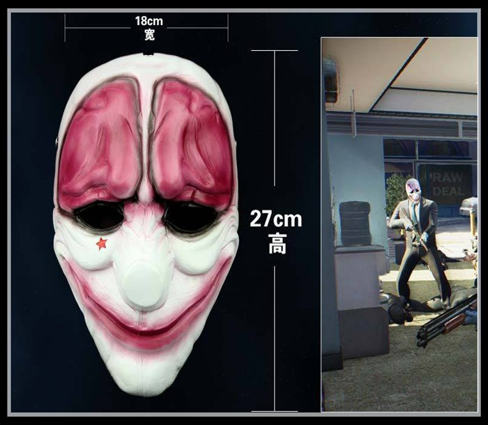 Cosplay résine collection masque Payday 2 Dallas, Hoxton, loup, chaînes clown masque réplique le casse Halloween Cosplay le masque hoxton