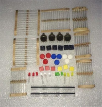 Universal Parts package / component packaging kit A1 for arduino